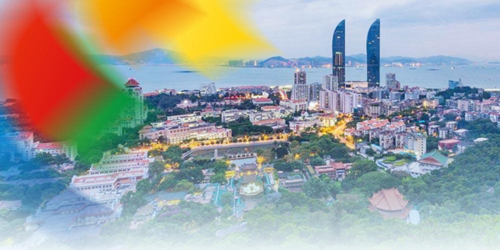 Infográfico: Guia da 9ª Cúpula do BRICS em Xiamen