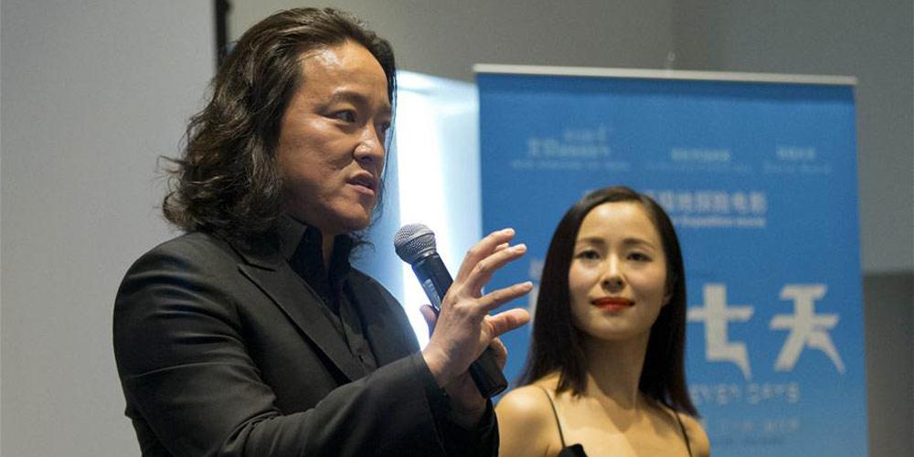 """Filme chinês """"Setenta e Sete Dias"""" tem sessão de pré-estreia na América do Norte"""