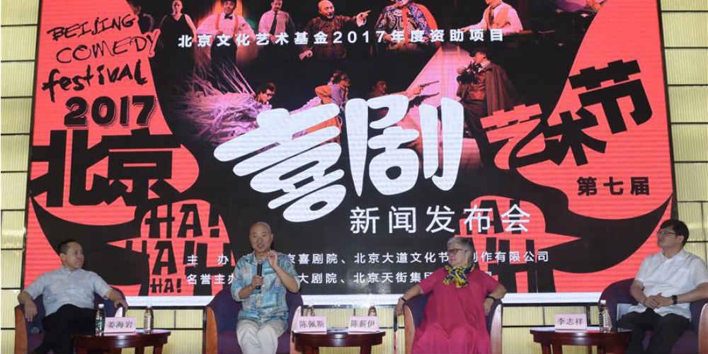 7º Festival de Comédia de Beijing abrirá em dezembro