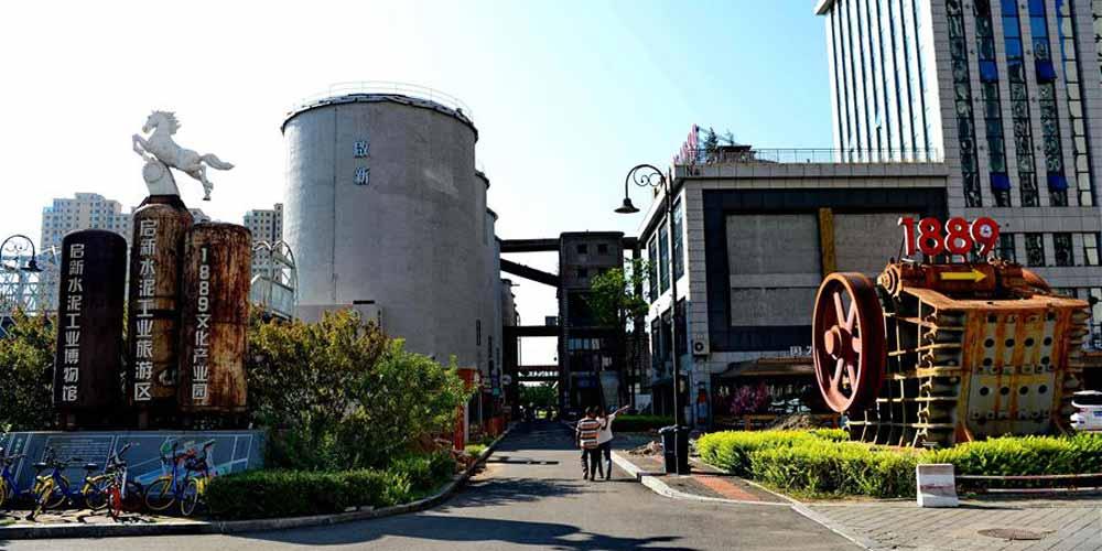 Museu industrial de cimento Qixin em Tangshan, no norte da China