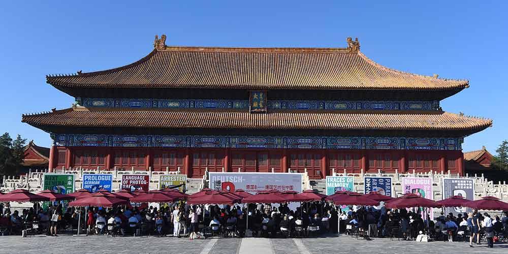 """Exposição """"Alemanha 8 - Arte alemã na China"""" abre em Beijing"""
