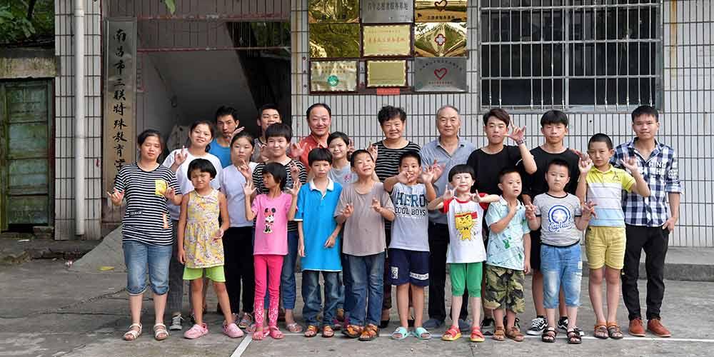 He Xingwu e sua escola especial