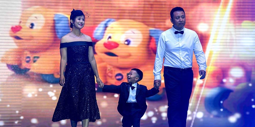 Desfile de pais e filhos em Harbin
