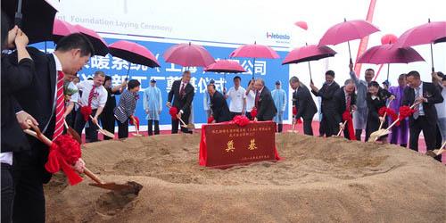 Fornecedora alemã de peças automobilísticas abre nova fábrica de teto solar na China