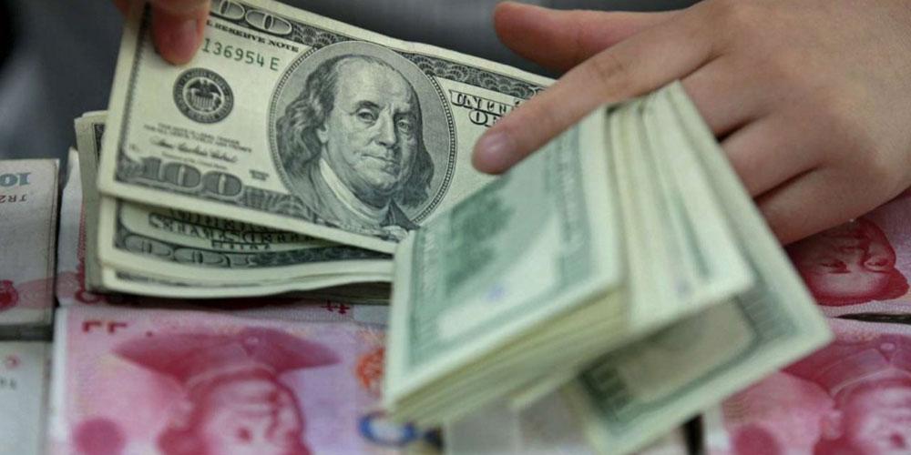 Indústria de manejo de ativos da China desacelera expansão em meio ao fortalecimento  das regras