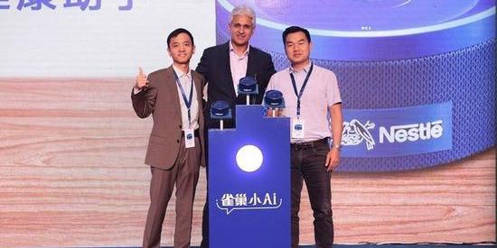 Nestlé e JD.com lançam o primeiro produto de IA sobre nutrição na China