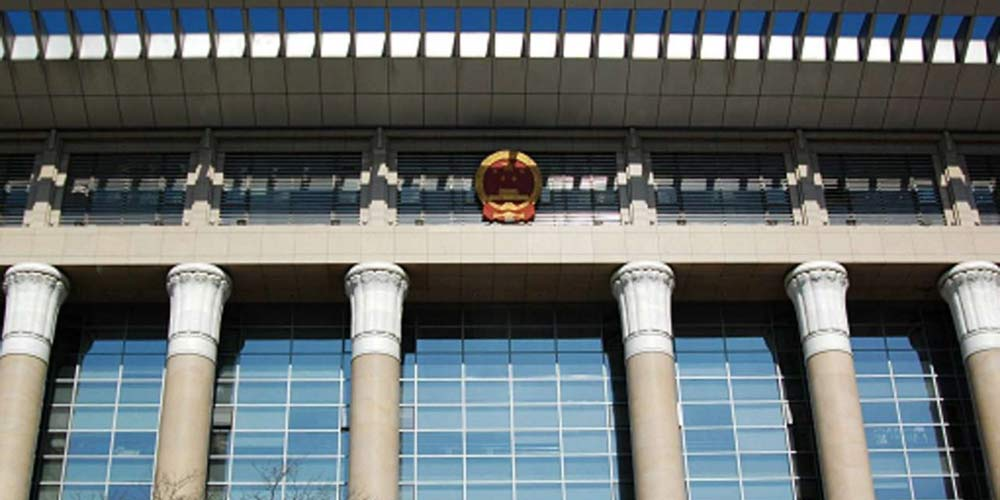 Justiça chinesa trata de 12,67 milhões de casos até agosto