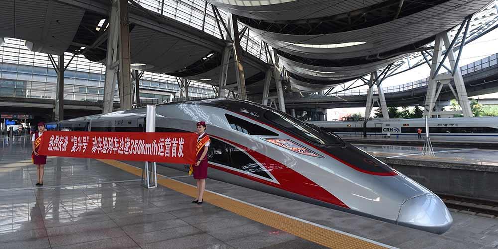 Velocidade dos trens na ferrovia Beijing-Shanghai aumenta para 350 km/h