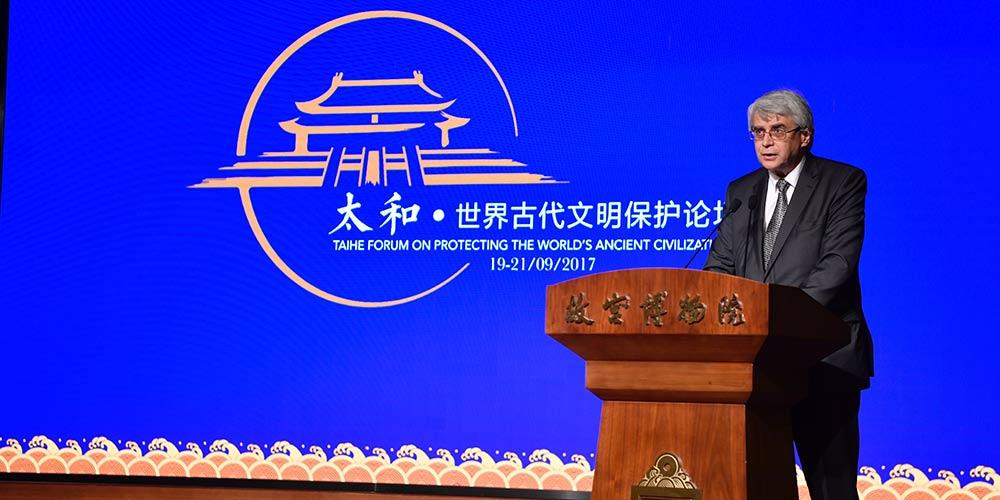 Fórum Taihe sobre Proteção das Civilizações Antigas do Mundo é realizado em Beijing