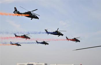4ª Exposição Internacional de Helicópteros da China abre em Tianjin