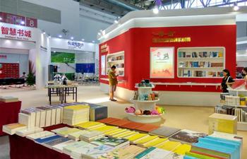 Feira Internacional de Livros de Beijing abre com presença forte do Cinturão e Rota