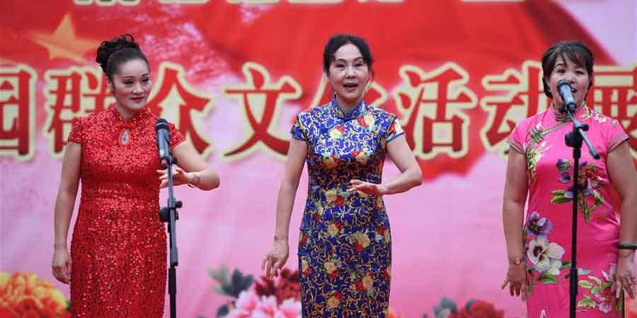 Show cultural no parque Yuyuantan em Beijing
