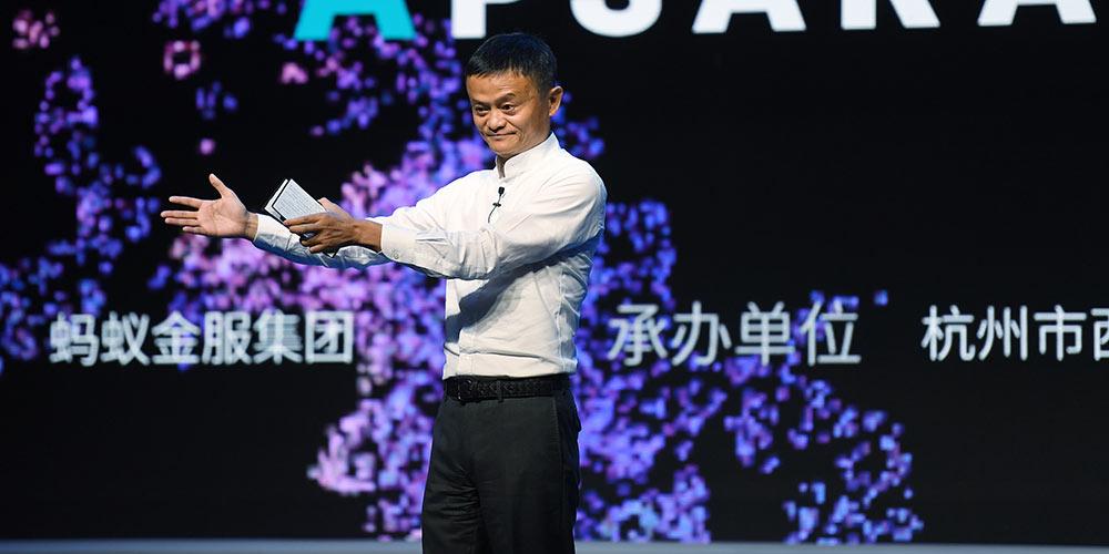 Conferência de Computação 2017 inicia em Hangzhou, no leste da China