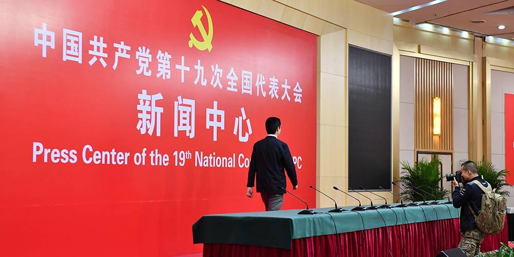 Centro de mídia do 19º Congresso Nacional do PCC começa a receber mídia estrangeira