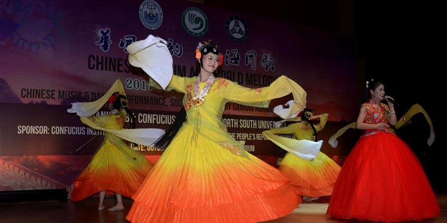 Apresentação de dança e música chinesa em Dhaka, Bangladesh