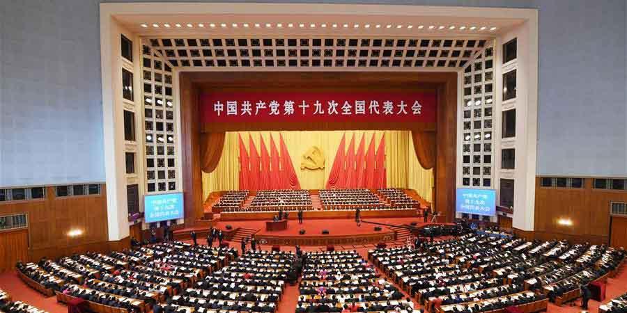 """PCC abre 19º congresso nacional no momento em que a China entra em """"nova era"""""""