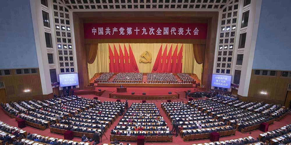 China criará diretoria para impulsionar governança conforme a lei em todas as áreas