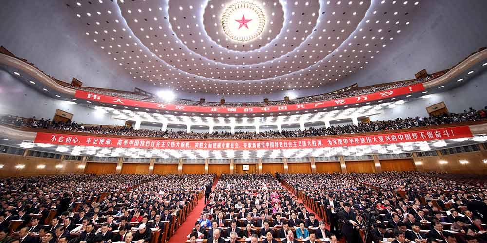Democracia socialista da China é a mais efetiva, afirma Xi
