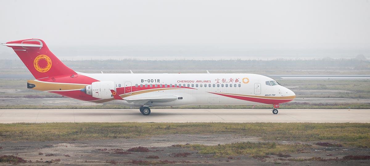 Avião regional da China em produção em massa