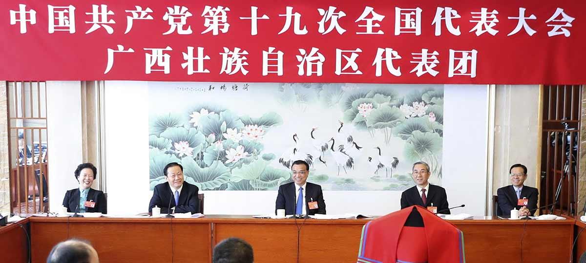 Líderes do PCC pedem por implementação do pensamento de Xi