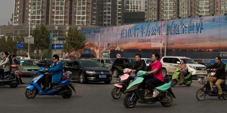 Chang'an Auto diz que vai parar de vender carros a combustíveis fósseis até 2025