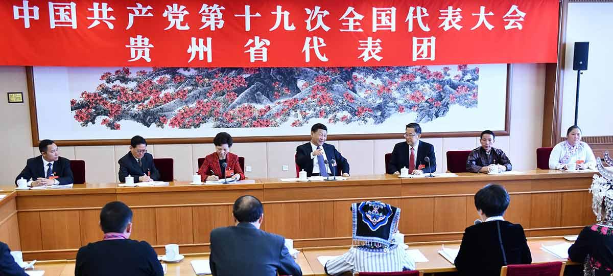 Xi pede pela promoção do socialismo com características chinesas na nova era