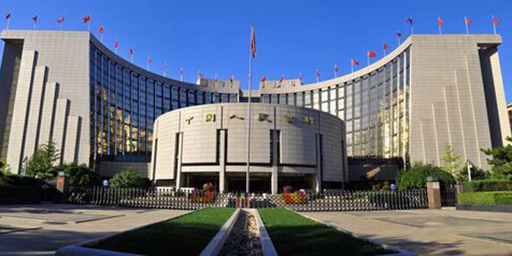 Banco central chinês injeta mais dinheiro no mercado