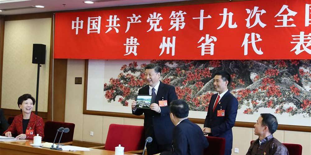 Especial: Xi conversa com delegados do congresso do PCC