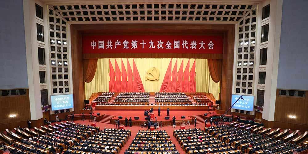 Em imagens: Sessão de encerramento do 19º Congresso Nacional do PCC