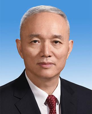 Cai Qi