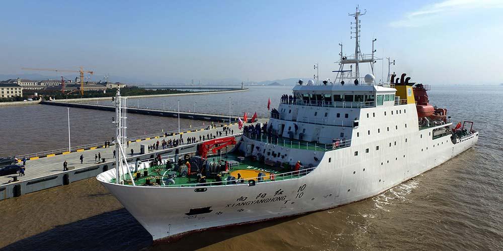 Cientistas chineses iniciam 49ª expedição oceânica