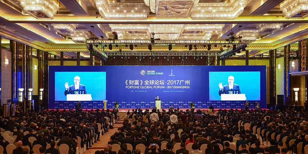 Fórum Fortune Global 2017 inicia-se em Guangzhou