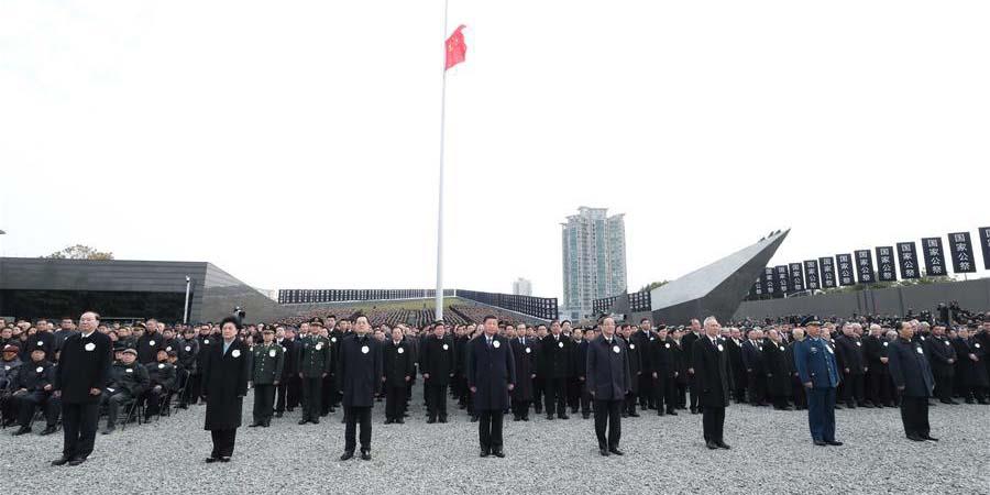 Presidente chinês participa de cerimônia em memória às vítimas do Massacre de Nanjing