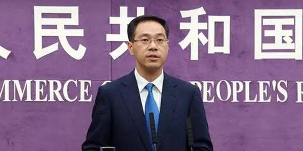 China e República da Coreia preparam para segunda rodada de negociações sobre acordo  de livre comércio