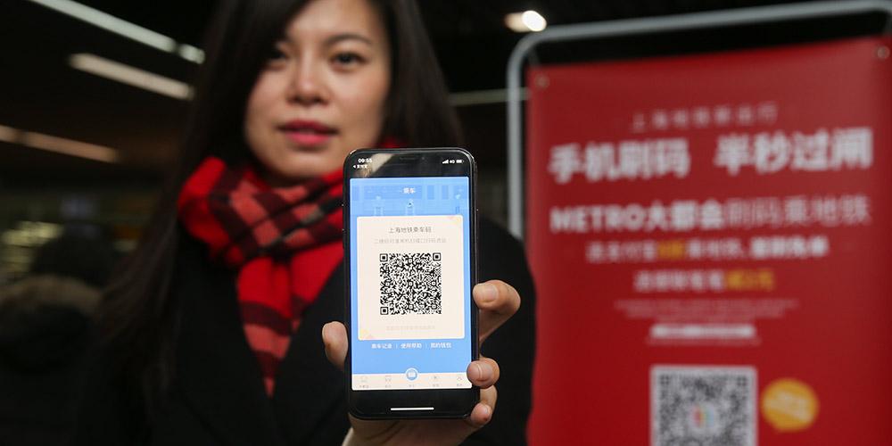 Metrô de Shanghai introduz pagamento através de código QR em todas as linhas da cidade
