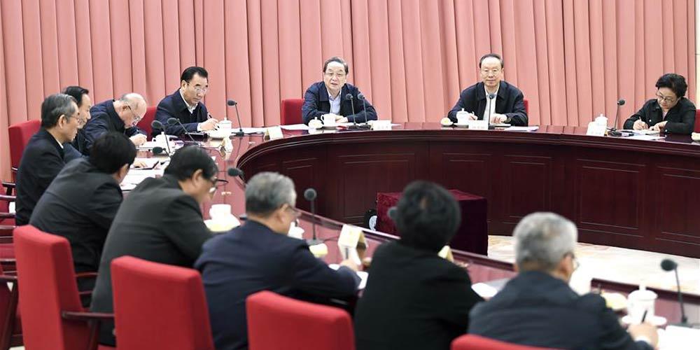 CCPPC estuda instruções anticorrupção de Xi