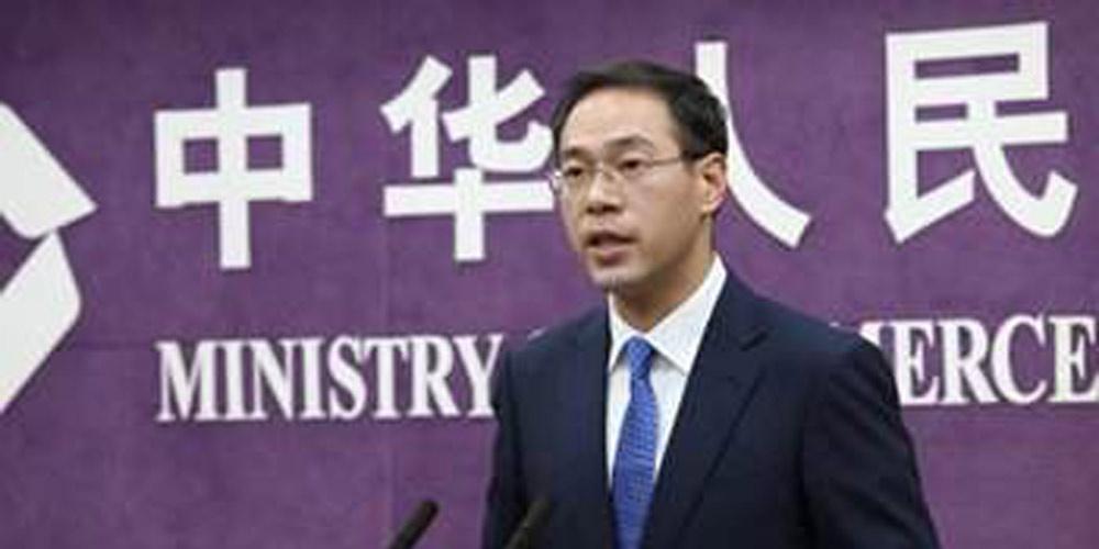 China questiona credibilidade de relatório de EUA sobre proteção de DPI