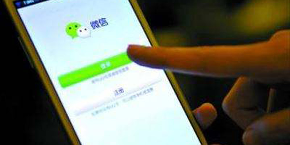 70% das crianças chinesas usam redes sociais