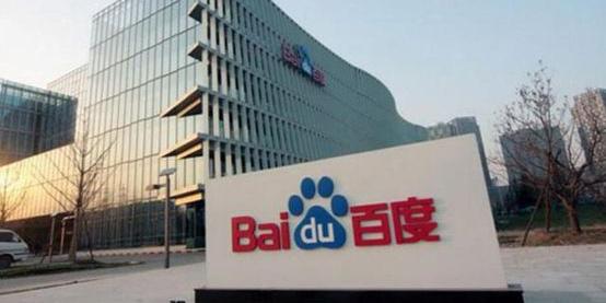 Baidu atualiza instituto de pesquisa para acelerar aplicação de IA