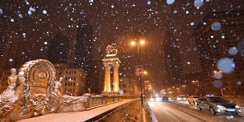 Tianjin tem primeira queda de neve do inverno
