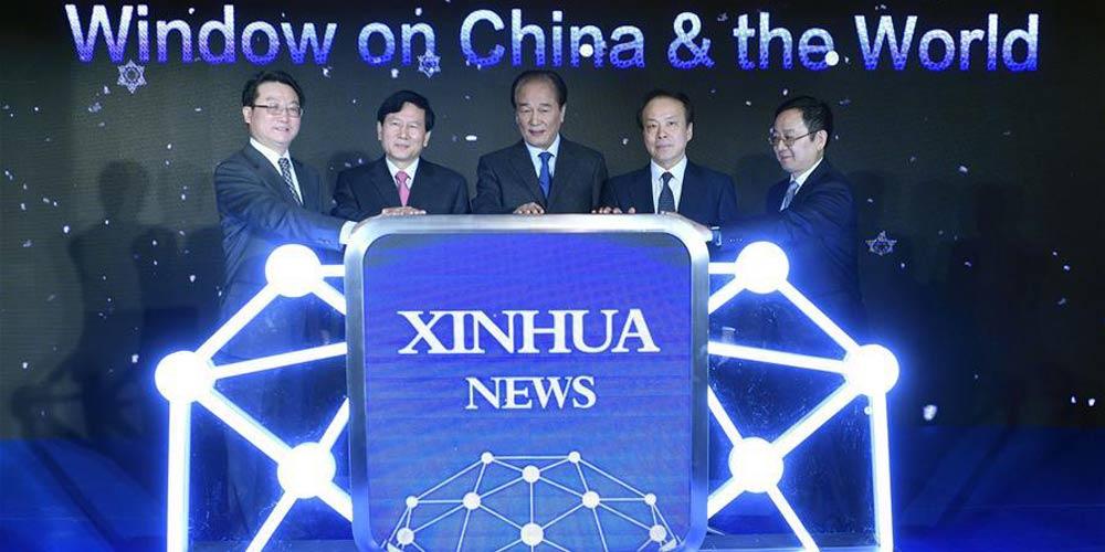 Xinhua lança app em língua inglesa