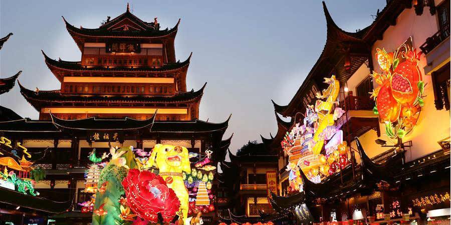 Feira de lanternas inaugurada no Jardim Yuyuan em Shanghai