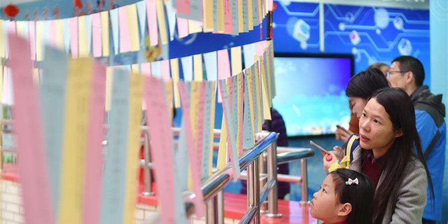 Atividade de celebração é realizada em museu em Fujian, sudeste da China