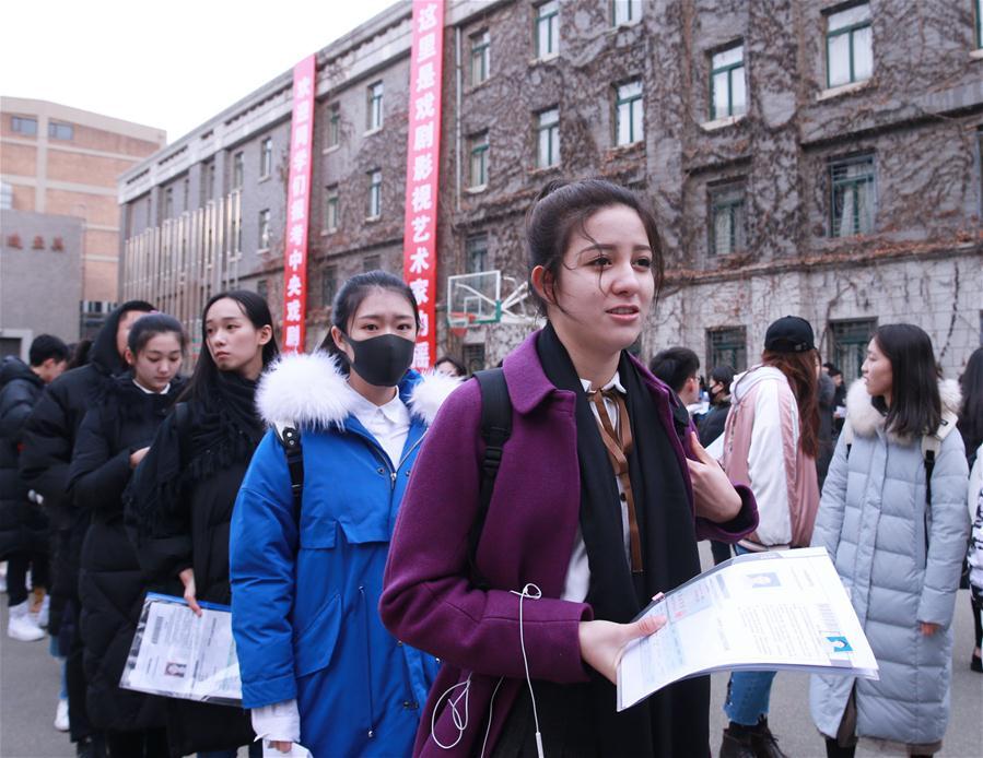 Exame de admissão da Academia Central de Drama inicia em Beijing