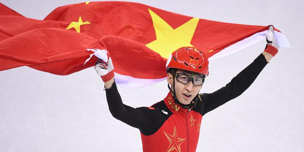 Wu Dajing conquista primeiro ouro da China em PyeongChang 2018 com recorde mundial