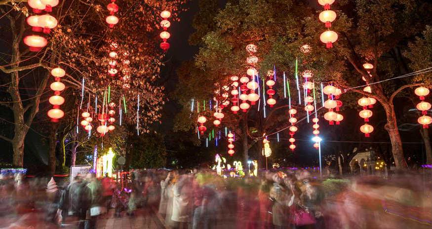 Festival de lanternas no lago Donghu em Wuhan