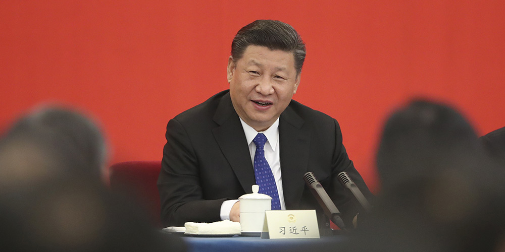 Sistema de partido da China é grande contribuição para civilização política, diz  Xi