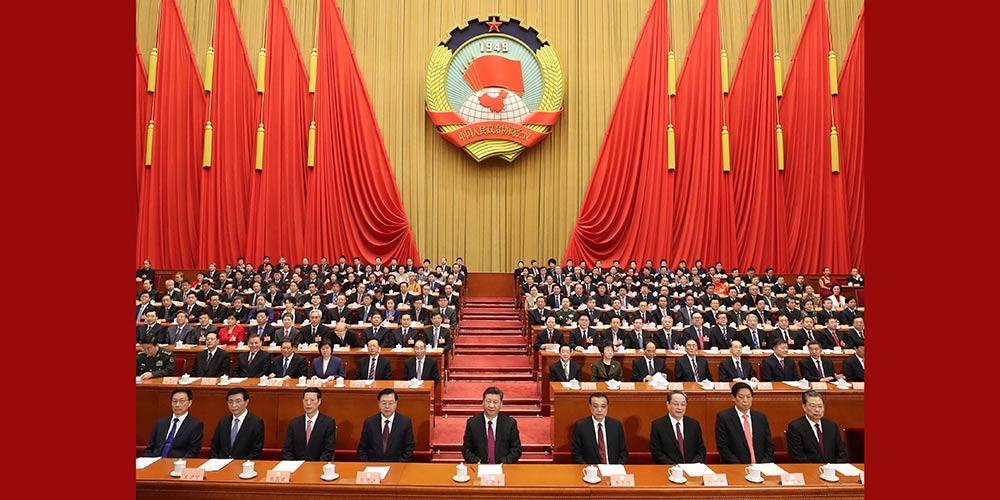 Mais importante órgão de consulta política da China conclui sessão anual, assinalando  liderança do PCC
