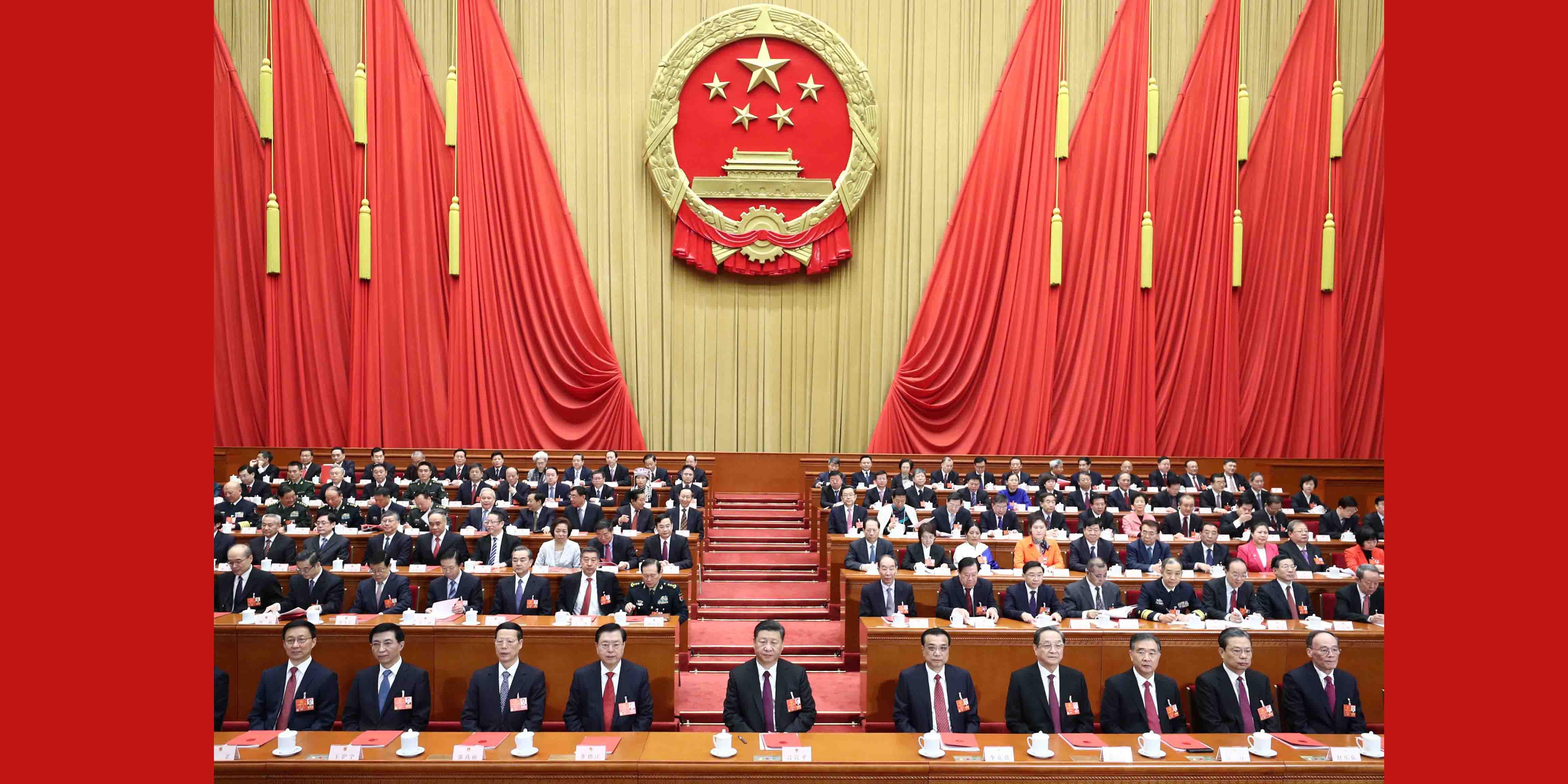 Órgão legislativo nacional da China encerra sessão anual
