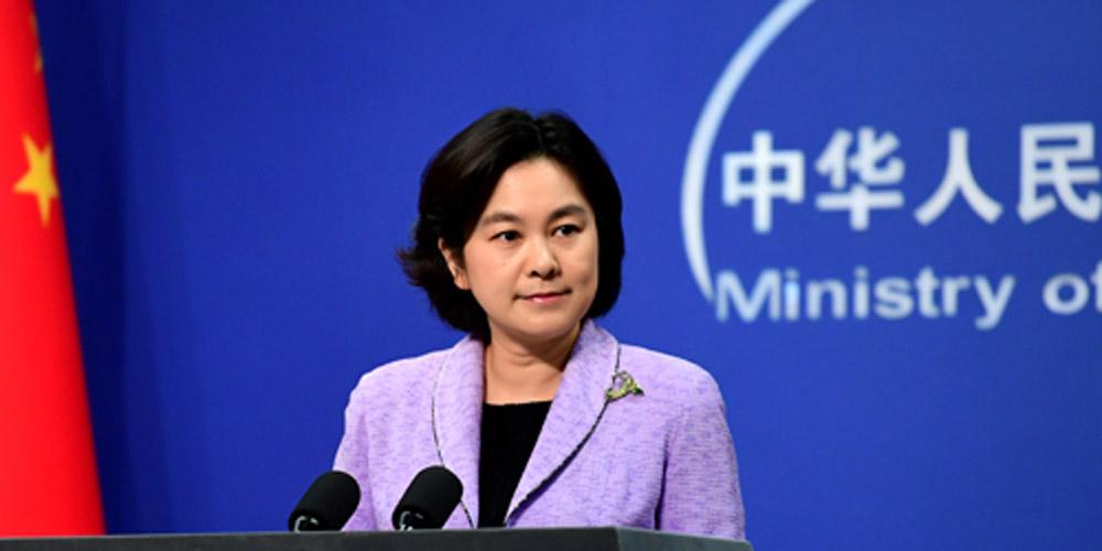 Restrições norte-americanas a investimento chinês são opressão